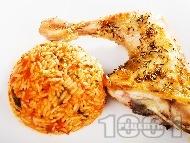 Гарнитура от задушен ориз с домати и пресен лук